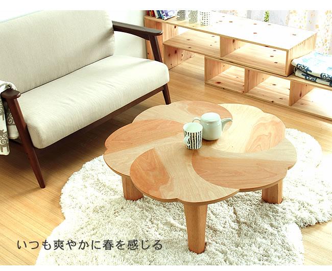 ちゃぶ台_桜の木製ちゃぶ台90cm丸_02