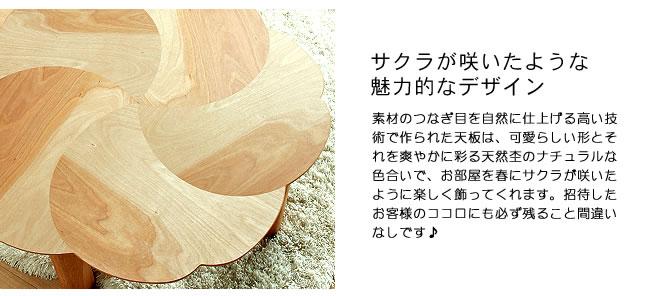 ちゃぶ台_桜の木製ちゃぶ台90cm丸_03