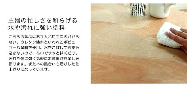 ちゃぶ台_桜の木製ちゃぶ台90cm丸_07