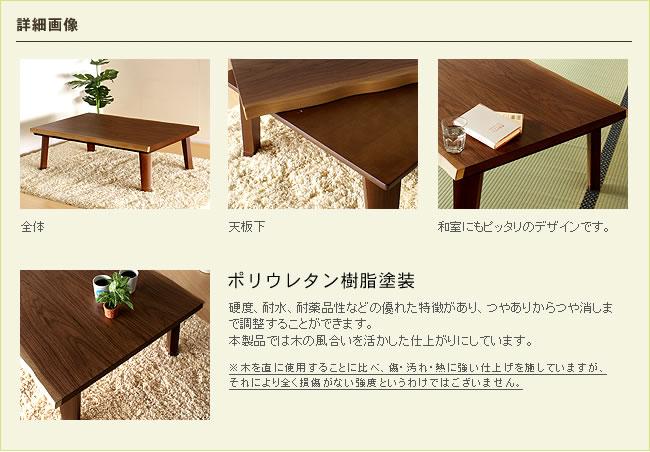 家具調こたつ_09