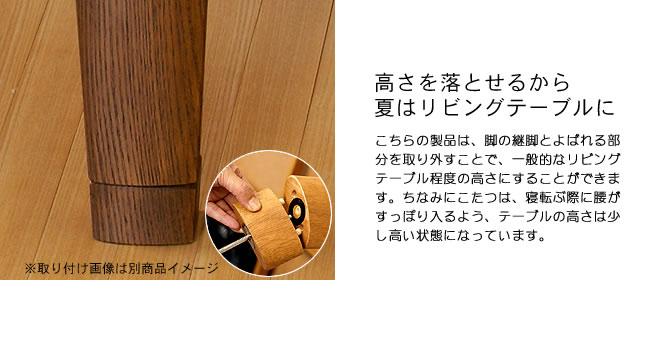 家具調こたつ_13
