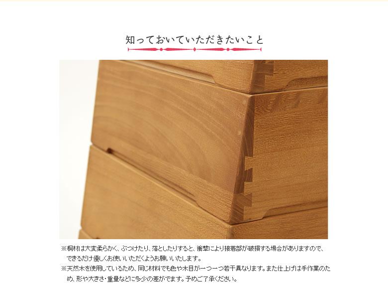跳び箱おもちゃ箱(3段)09