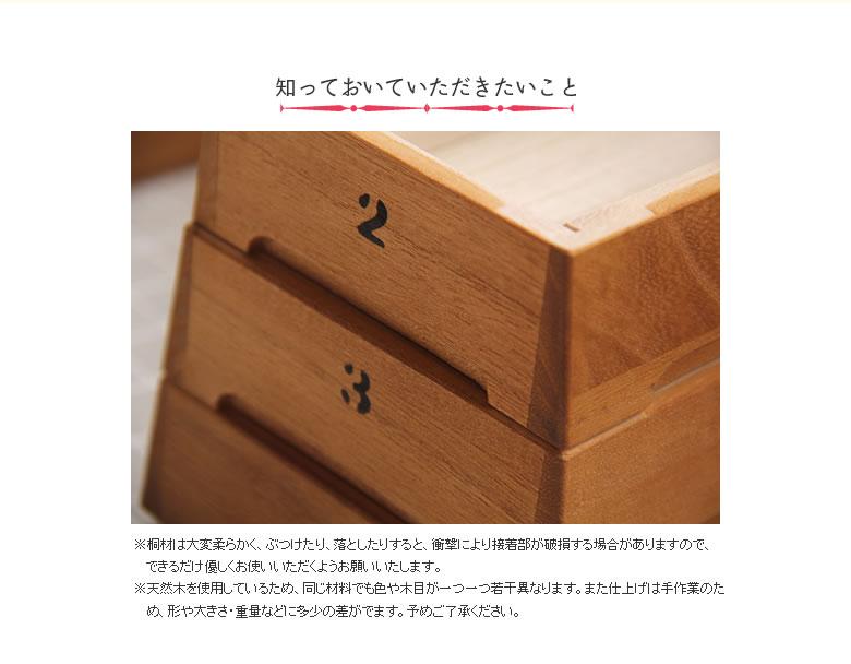 ミニ跳び箱・とび箱小物入れ(3段)10
