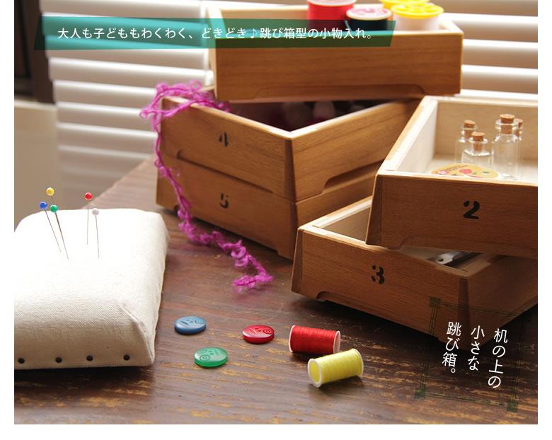 ミニ跳び箱・とび箱小物入れ(5段)01