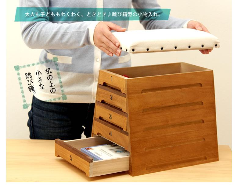 ミニ跳び箱・とび箱小物入れ(3段)01