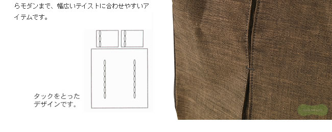カバーリング_ジンバブエ・タック枕カバー43×63_04