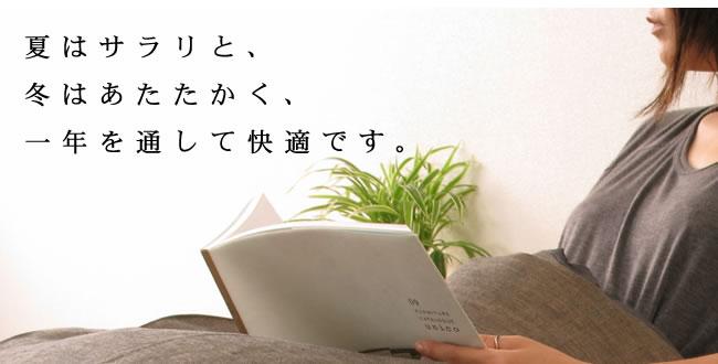 カバーリング_ジンバブエ・タック枕カバー43×63_08