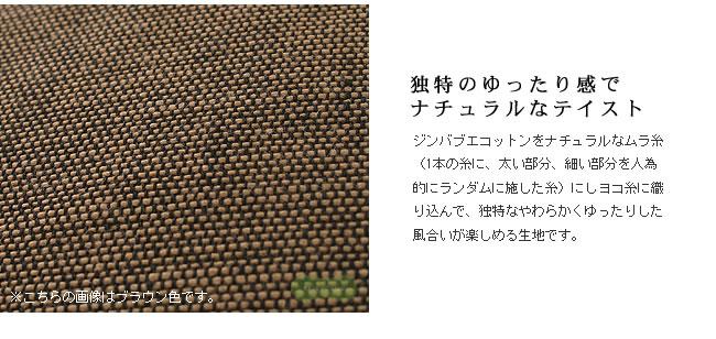 カバーリング_ジンバブエ・タック枕カバー43×63_10
