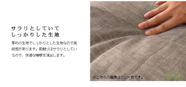 カバーリング_ジンバブエ・タック枕カバー43×63_11