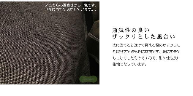 カバーリング_ジンバブエ・タック枕カバー43×63_12