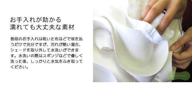 照明_レクリント_14