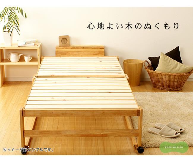 楽天市場】出し入れ簡単!折り畳みが驚くほど軽くてスムーズな木製