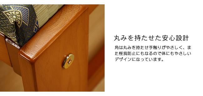 国産畳ベッド_畳の寝心地を楽しめる木製折りたたみベッド_07