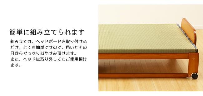 国産畳ベッド_畳の寝心地を楽しめる木製折りたたみベッド_08