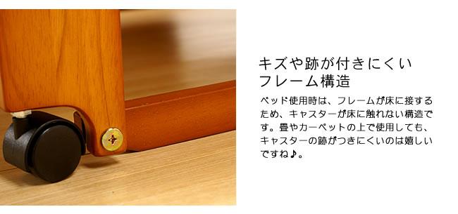 国産畳ベッド_畳の寝心地を楽しめる木製折りたたみベッド_09