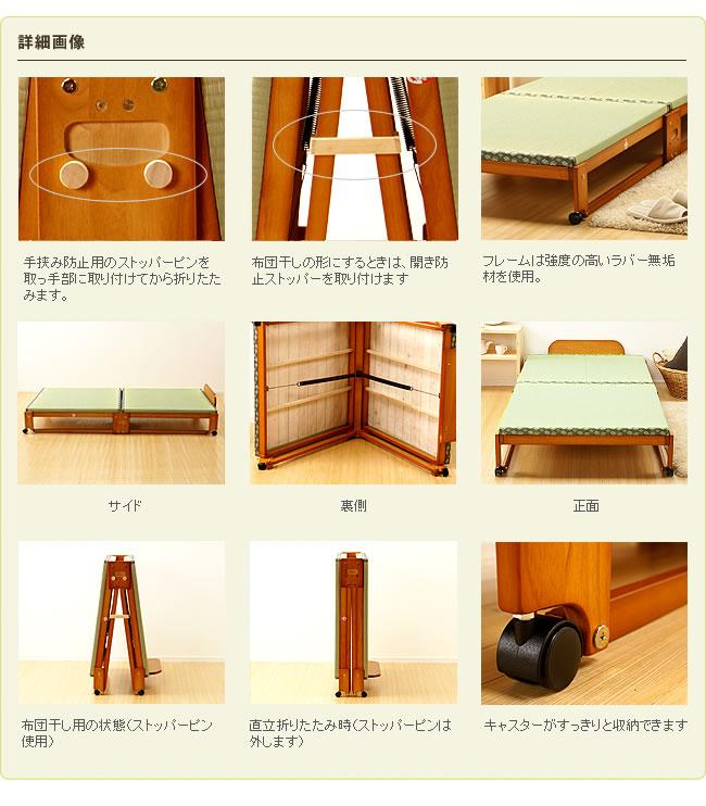 国産畳ベッド_畳の寝心地を楽しめる木製折りたたみベッド_10