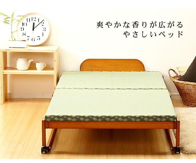 国産畳ベッド_畳の寝心地を楽しめる木製折りたたみベッド_11