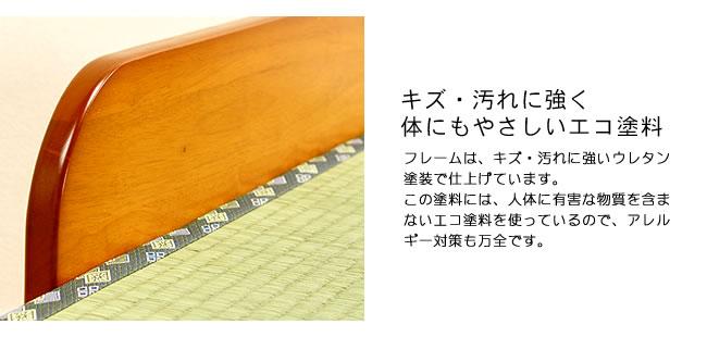 国産畳ベッド_畳の寝心地を楽しめる木製折りたたみベッド_12
