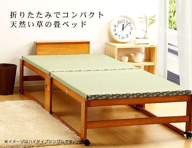 国産畳ベッド_畳の寝心地を楽しめる木製折りたたみベッド_17