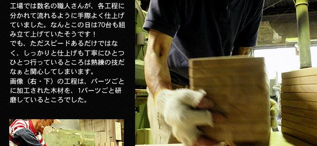 国産折りたたみベッド工場紹介_03