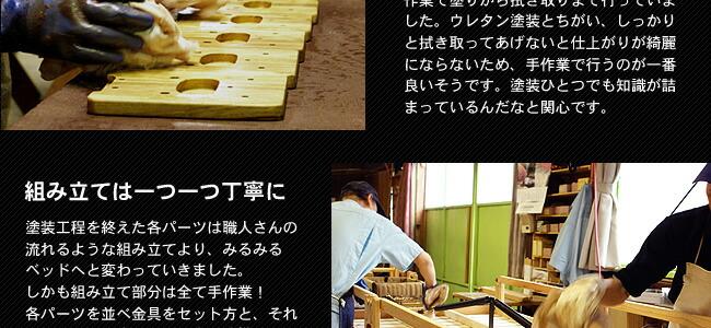 国産折りたたみベッド工場紹介_07