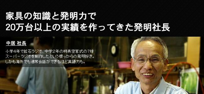 国産折りたたみベッド工場紹介_09