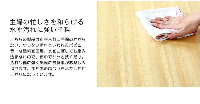 ちゃぶ台_半円にもなる木製ちゃぶ台_120cm丸_11
