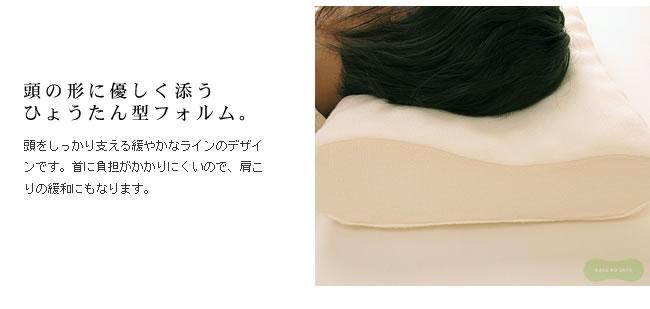 枕_洗えるリバーシブル低反発枕(枕カバー付)_08