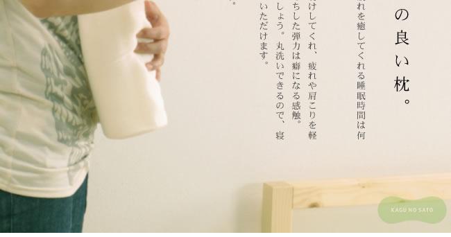 枕_洗えるリバーシブル低反発枕(枕カバー付)_12
