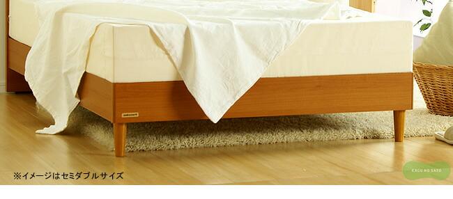 フランスベッド社の国産すのこベッド05