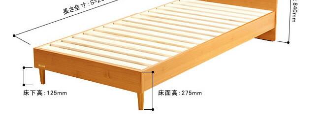 フランスベッド社の大特価_国産すのこベッド22