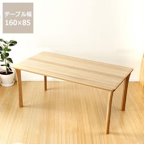 テーブル ダイニングテーブル