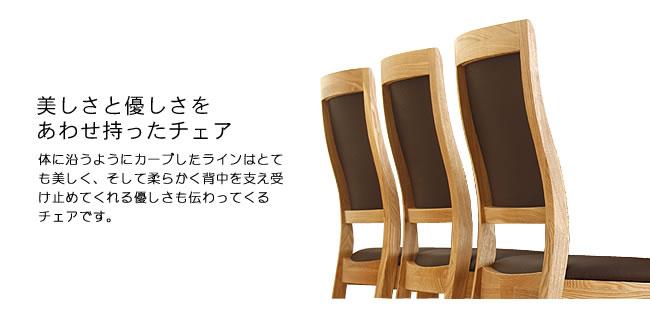 ダイニング_天然木のナチュラルモダンな木製ダイニング_11