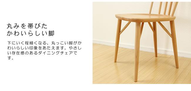 ダイニング_メープル材の質感が爽やかな木製ダイニングチェアー_板座_09