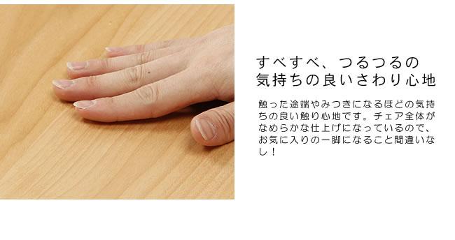 ダイニング_メープル材の質感が爽やかな木製ダイニング5点セット_板座_21
