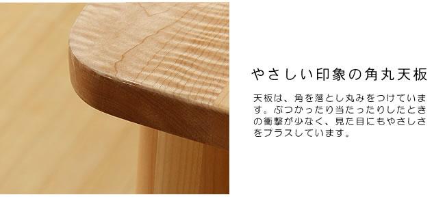 ダイニング_メープル材の質感が爽やかな木製ダイニング5点セット_板座_08