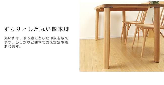 ダイニング_メープル材の質感が爽やかな木製ダイニング5点セット_板座_09