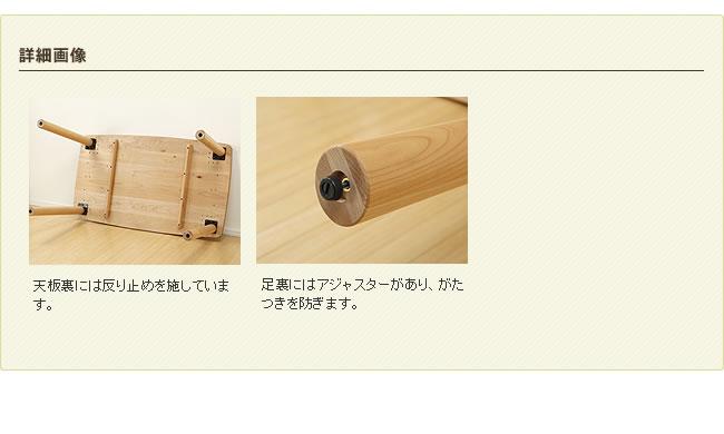 ダイニング_メープル材の質感が爽やかな木製ダイニングテーブル_12