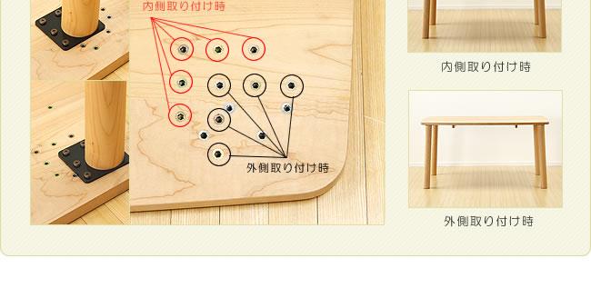ダイニング_メープル材の質感が爽やかな木製ダイニングテーブル_15