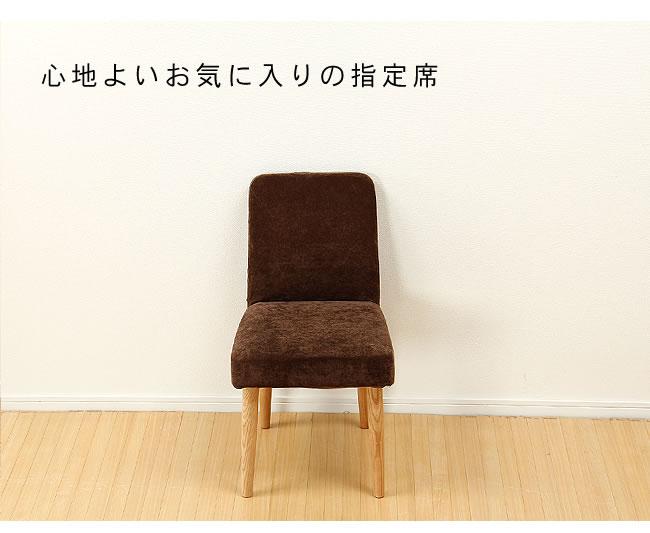 ダイニング_おうちでカフェ気分を楽しめる木製ダイニングチェアー07