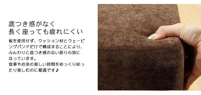 ダイニング_おうちでカフェ気分を楽しめる木製ダイニングベンチ05