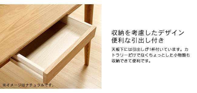 ダイニング_おうちでカフェ気分を楽しめる木製ダイニングテーブル(幅115cm)06