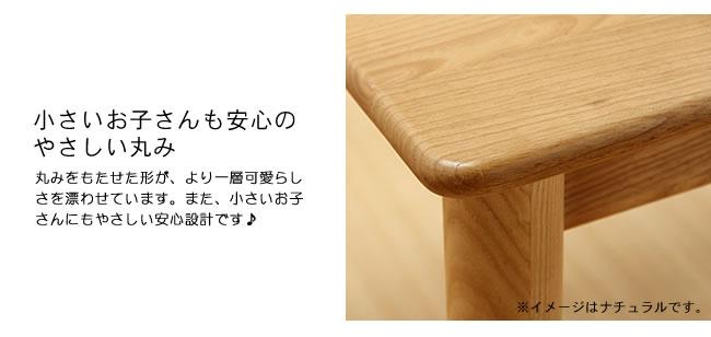 ダイニング_おうちでカフェ気分を楽しめる木製ダイニングテーブル(幅115cm)07