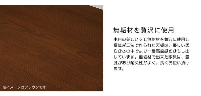 ダイニング_おうちでカフェ気分を楽しめる木製ダイニングテーブル(幅75cm)04
