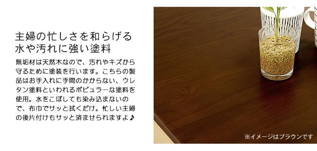 ダイニング_おうちでカフェ気分を楽しめる木製ダイニングテーブル(幅75cm)05