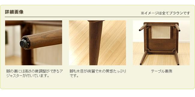ダイニング_おうちでカフェ気分を楽しめる木製ダイニングセットテーブル(幅75cm)08