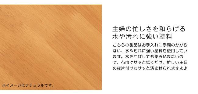 ダイニングテーブル_ポップな可愛さに会話もはずむ木製ダイニングテーブル04