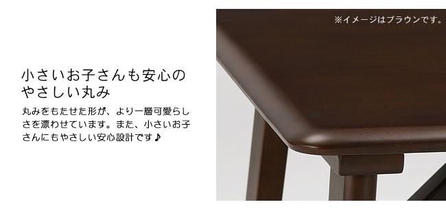 ダイニングテーブル_ポップな可愛さに会話もはずむ木製ダイニングテーブル05