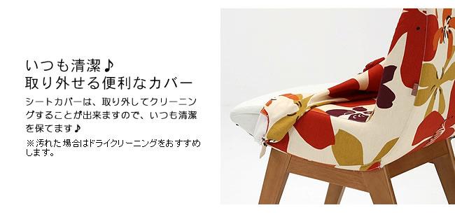 ダイニングチェア_ポップな可愛さに会話もはずむ木製ダイニングチェアー08