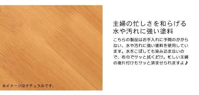 ダイニングセット_ポップな可愛さに会話もはずむ木製ダイニングベンチセット04